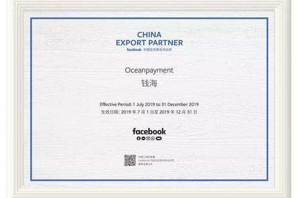 掌声!Oceanpayment与Facebook共塑跨境强品牌